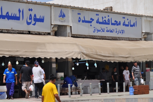 front of fish market