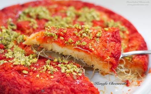 a slice