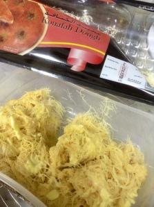 Kunafa dough