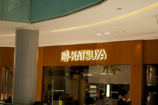 Katsuya at Dubai Mall