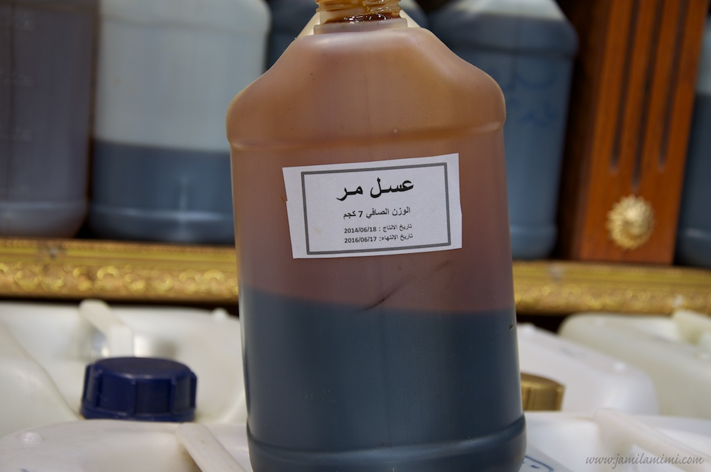 this honey is good for Diabetes